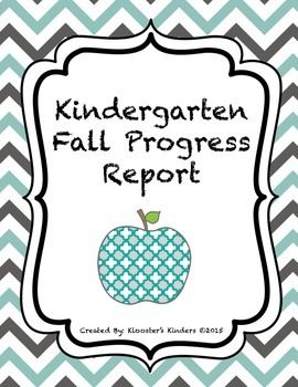 Kindergarten Fall Progress Report! Freebie! Great for Parent Teacher Conferences!