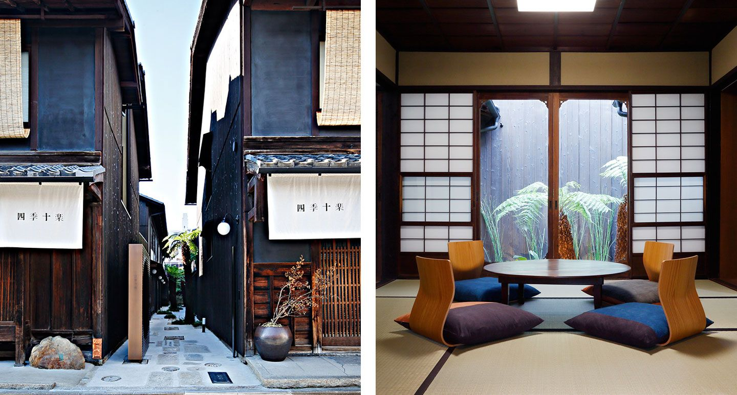 World Builders Kyoto Travel Boutique Hotel Hotels Room