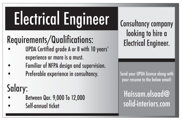 Electrical Engineer Qatar Job Openings Job Opening Electrical Engineering Job
