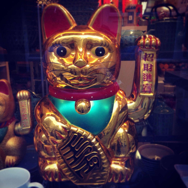 Chinese Cat Kitsch