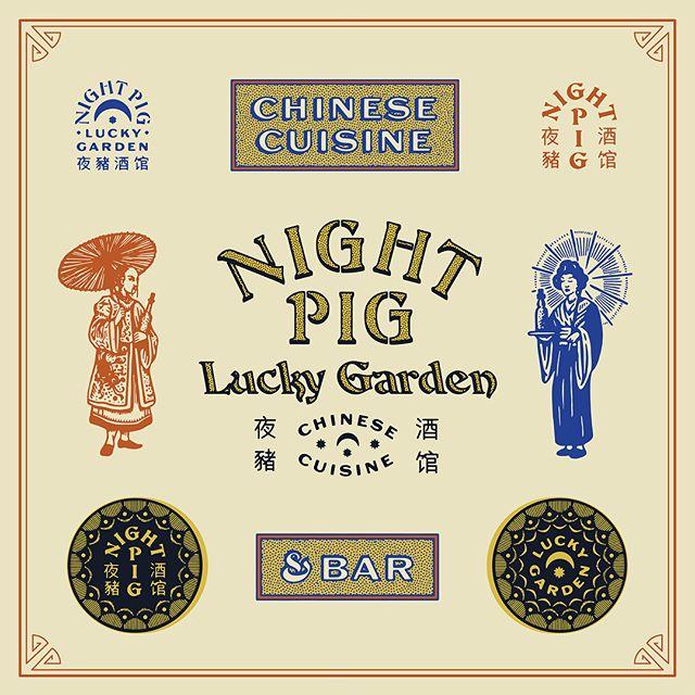 Jonathan Schubertさんはinstagramを利用しています Night Pig Lucky Garden 2 Excited To Share The Latest Brand Chinese Branding Branding Design Logo Design Inspiration