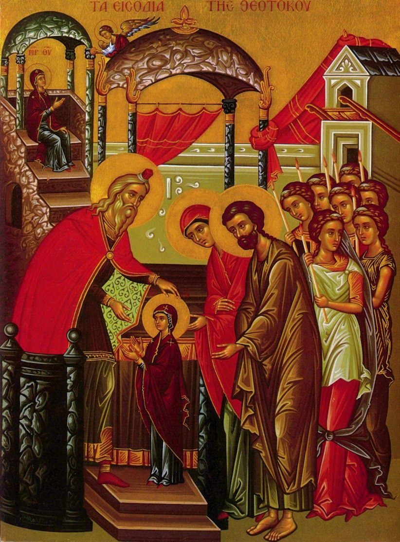 Pin su Icone bizantine e russe