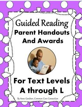 guided reading awards and parent handouts for text levels a l rh pinterest com guided reading questions for parents ks1 guided reading powerpoint for parents