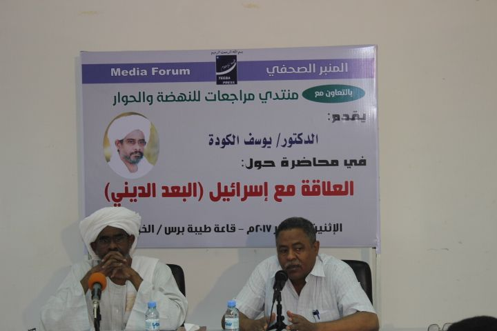 الكودة يدعو إلى إقامة  علاقات مع إسرائيل و يطالب بمراجعة موقف السودان