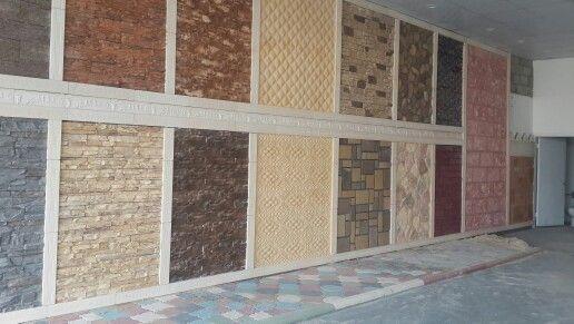00966559950603  noyryalkhatib  Furniture Home Decor Room
