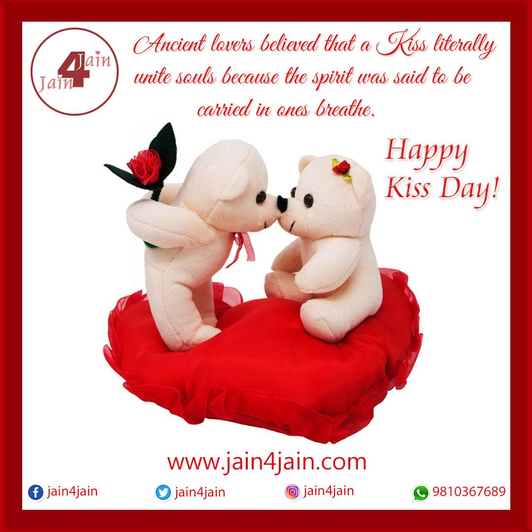 Happy Hug Day 2020 Images Messages Status Quotes In 2020 Happy Kiss Day Happy Hug Day Kiss Day