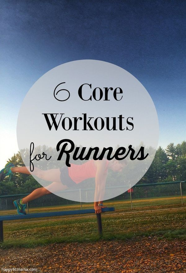 6 Core Workouts for Runners -Happy Fit Mama