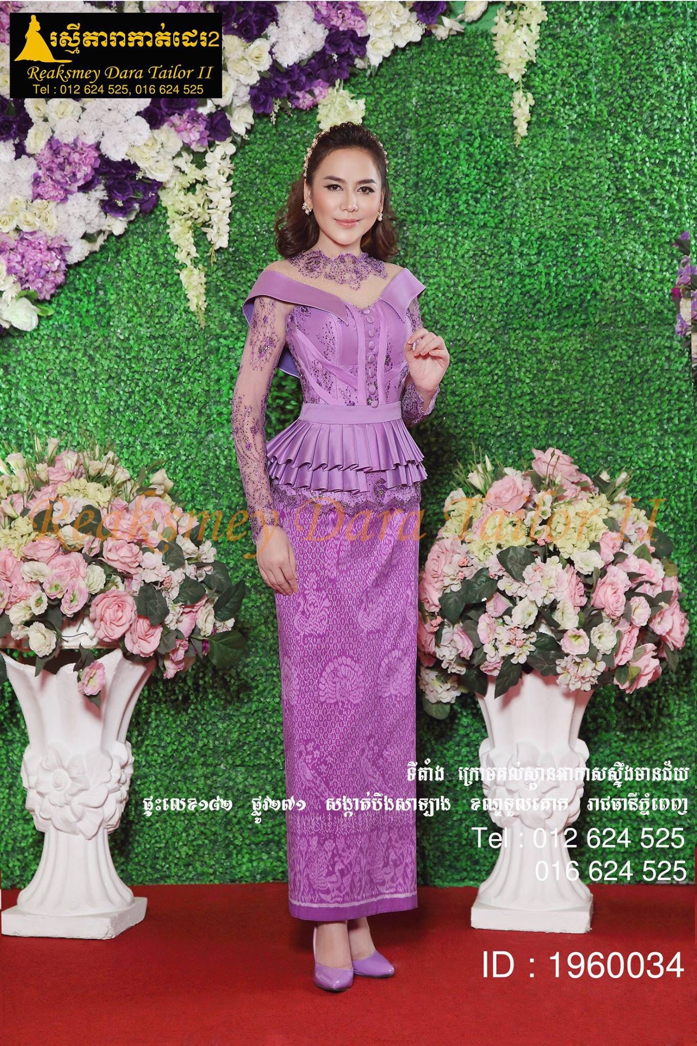 Cambodia fashion | Khmer traditional dress | Pinterest