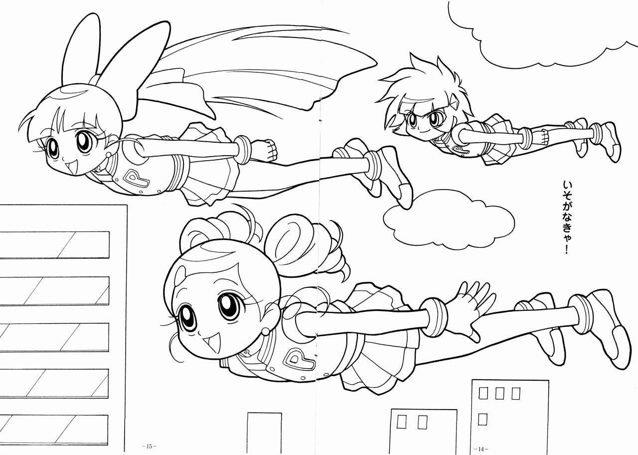Cute random manga drawing - of the Power Puff Girls   Coloring Pages ...