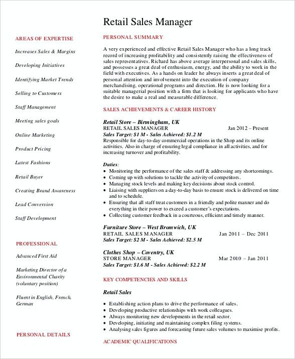 Retail Sales Manager Resume 1 , Bank Branch Manager Resume , This - bank branch manager resume