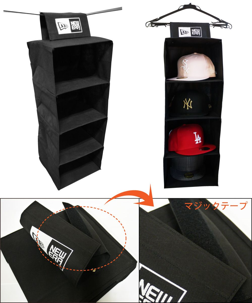 Etonnant Hat+rack+for+cliset | ... Era Accessories Cap Rack Case