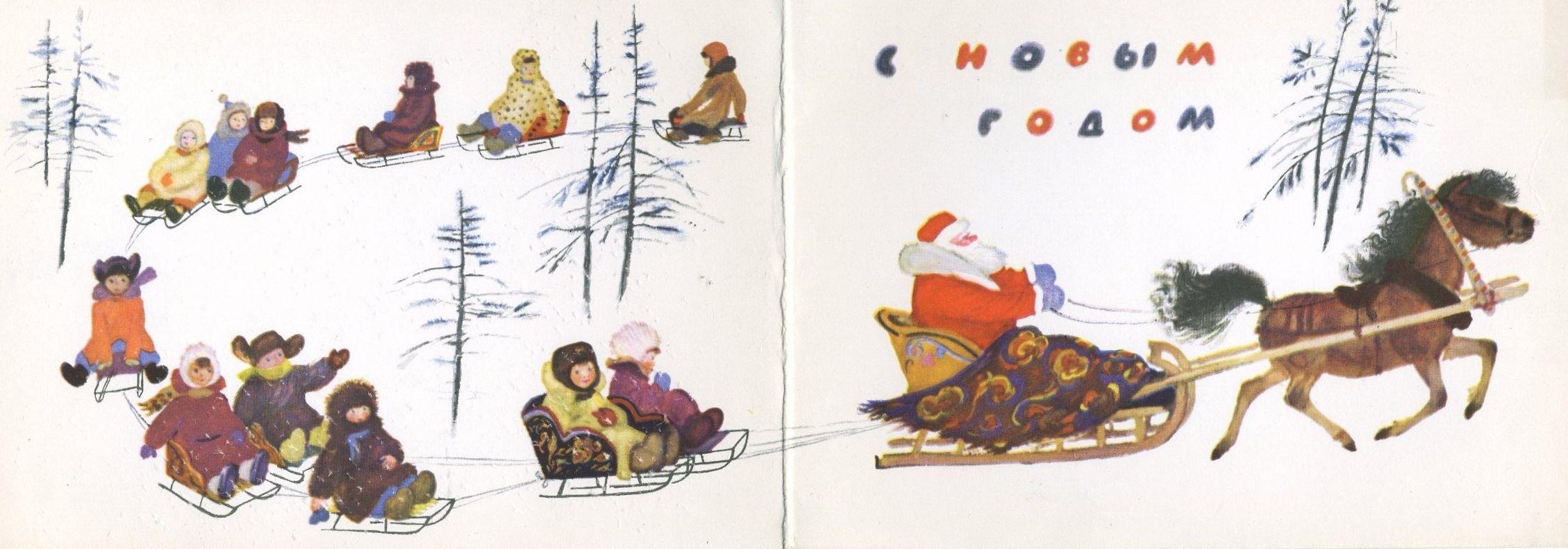 очень зимние ретро открытки ссср мебель