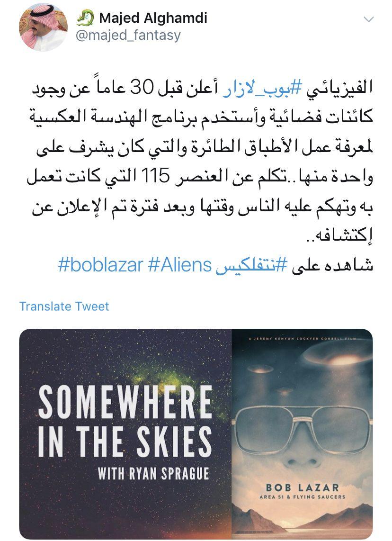 Pin By On افلام ومسلسلات Night Film Film Movie Arabic Books