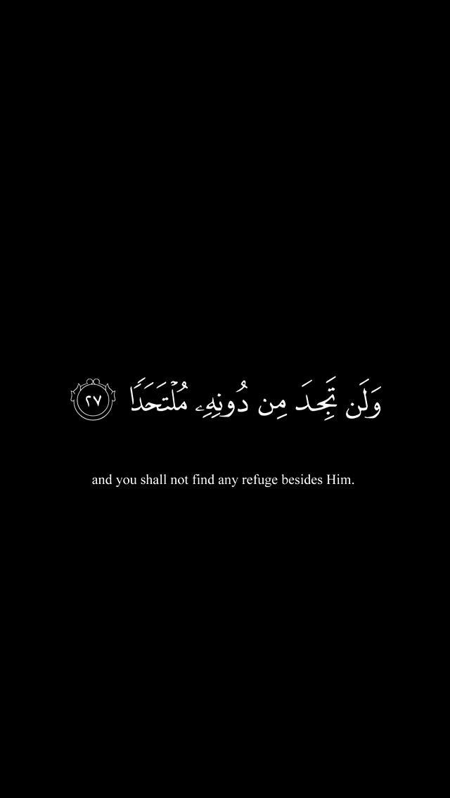 Black Islamic Quotes Wallpaper Tumblr
