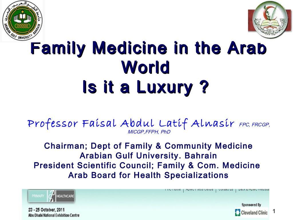 family-medicine-in-the-arab-world2-1 by Faisalalnasser via