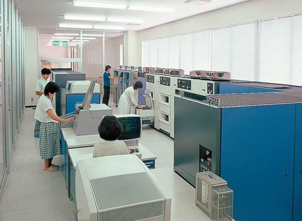 Ibm System 370 158 Mainframe Circa 1985 Ibm Computer History Old Computers