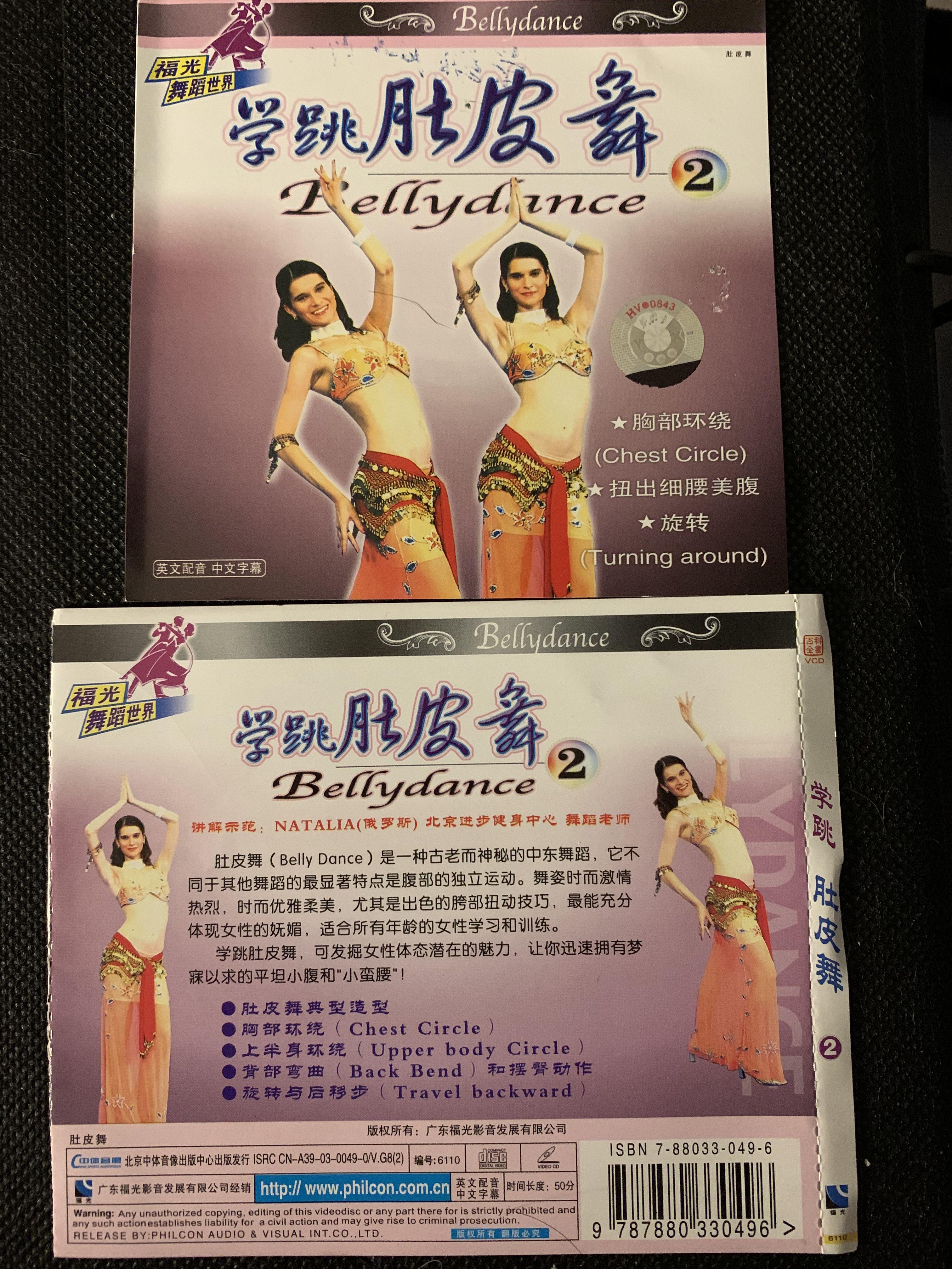 dvd dancing Erotic belly