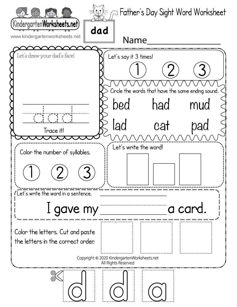Pin On Father S Day Worksheets And Activities