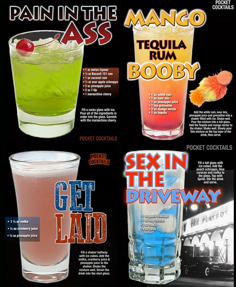 XXX Cocktails Poster - Customizable!