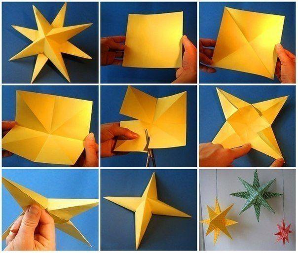 Как из бумаги сделать маленькую звезду 721