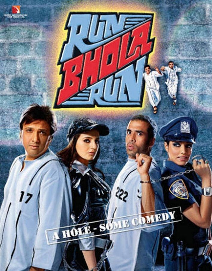 Run Bhola Run tamil dubbed torrent - Southcorner Barber