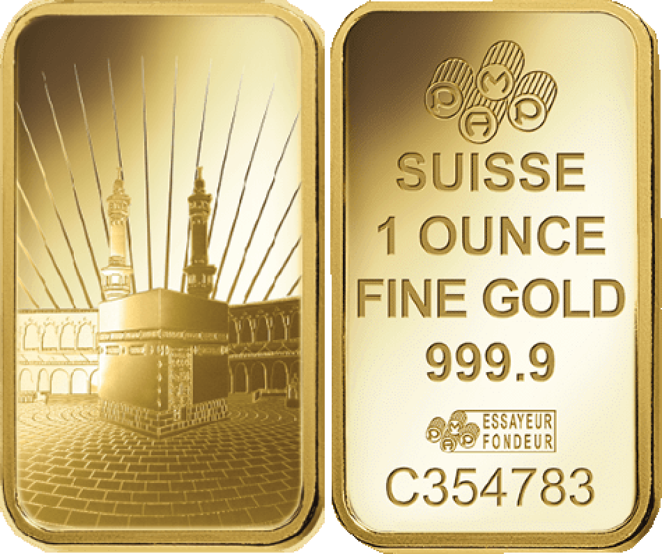 Pamp Faith Ka Bah Mecca 1 Ounce Gold Bar The Depicts Also Known As Holiest City In Religion Of This Contains Troy