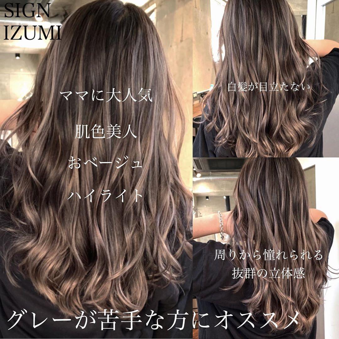 泉 貴寛 Takahiro Izumi On Instagram グレーが苦手な方にオススメします これなら私もやってみたい 11年研究してきたオリジナルのハイライトデザインで沢山のお客様をお悩み解消 デジタルパーマ ロング ヘアスタイル ロング 髪色 ハイ