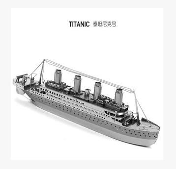 Titanic 3d Metal Puzzle Diy Simulation Of Nano Jigsaw Building Model Educational Learning Construction Set Artwork Collection Metal Puzzles Titanic Metal