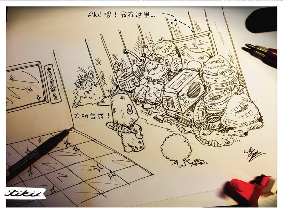 Last minute大扫除!我们经常都把有用没用的东西收着,收着收着便堆积如山了。最后一天大扫除了,是时候清场啦!人类的坏习惯!把垃圾朋友都藏到另一个看不见的地方。¯\(°_°)/¯  #哈比族 #插画 #Tikii #大扫除  [Hapii:大功告成!Notii:Alo! 喂!我在这里... ]