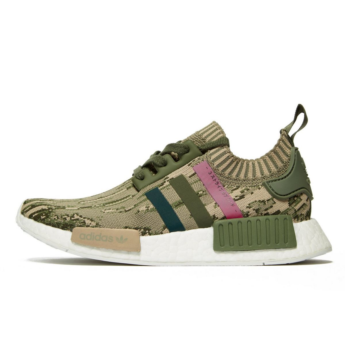 adidas nmd dames brown