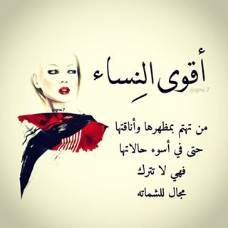 جروح Grw 7 Grw 7 Instagram Photos And Videos Instagram Photo Instagram Photo And Video
