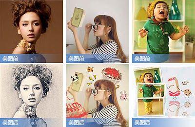 Download Xiu Xiu Meitu 3 8 1 Photo Editor Download Free Division