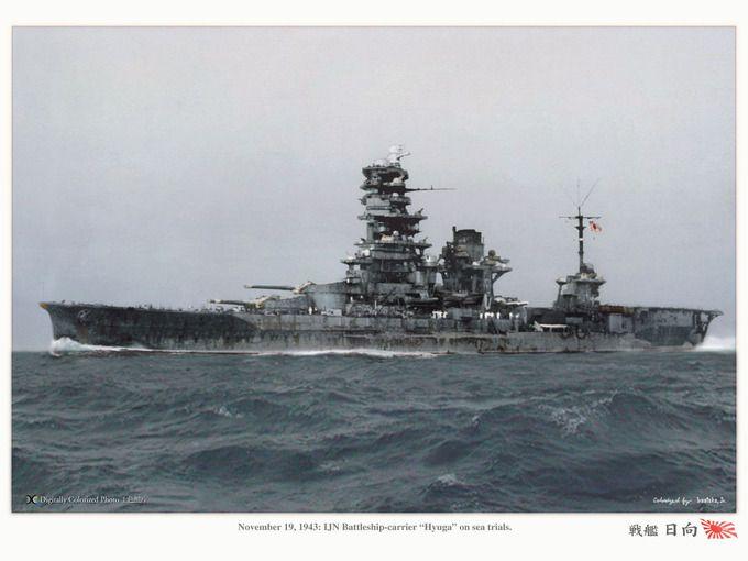 IJN Battleship-carrier Hyuga on sea trials, November 19, 1943.