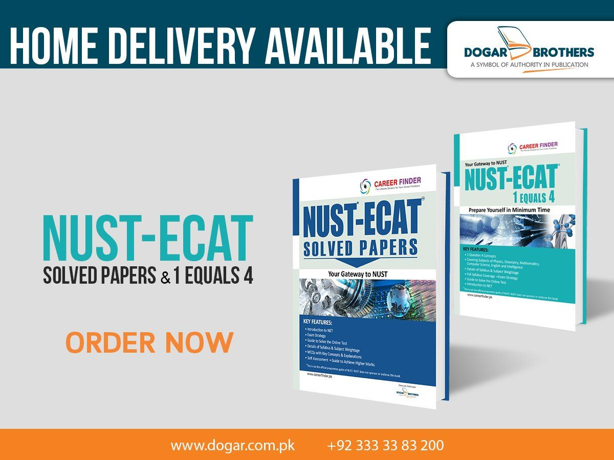 NUST ECAT Solved papers and 1 Equals 4 Guide Free Home