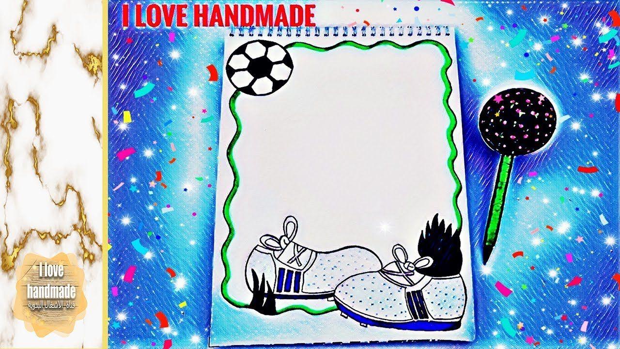 Decorating Girl S Capybook تزين دفاتر المدرسة كرة مع حداء رياضي خطوة خطوة Character Fictional Characters Snoopy