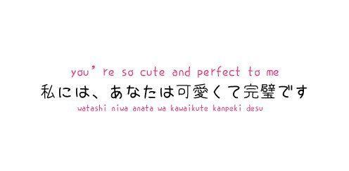 #quotes #Japanese #kawaii