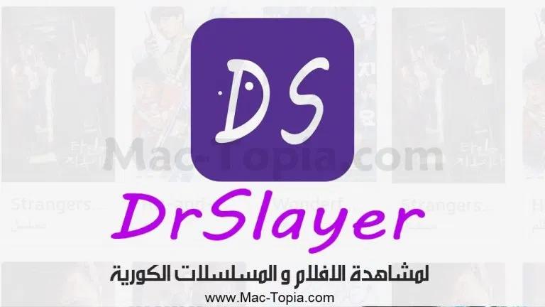 Pin By Mac Topia Salah On Mac Topia Gaming Logos Logos Drama