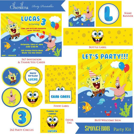 SpongeBob Inspired Personalized Digital Party by FlashyAffairs