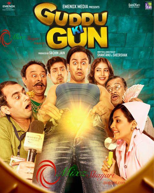 guddu ki gun (2015) cast