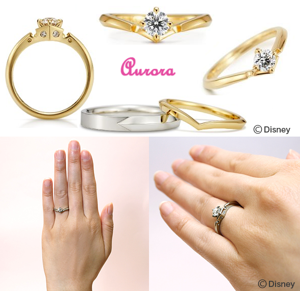 Pin By Sarah Young On Jewelry I Love 3 Disney Princess Engagement Rings Disney Engagement Rings Wedding Rings Engagement