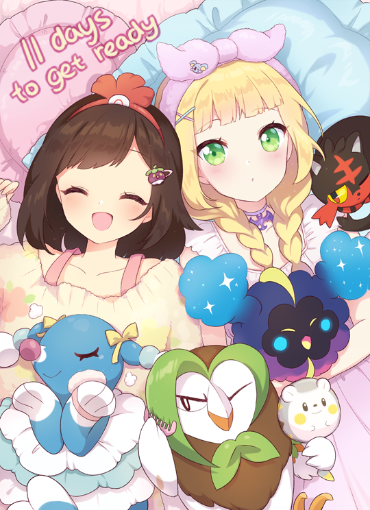 Female trainer and Lillie