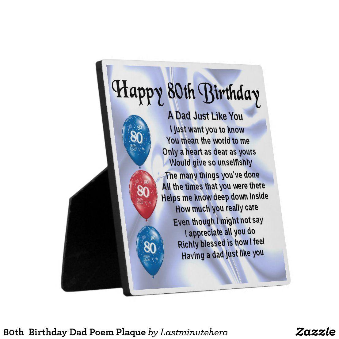 80th birthday dad poem plaque zazzlecouk dad poems
