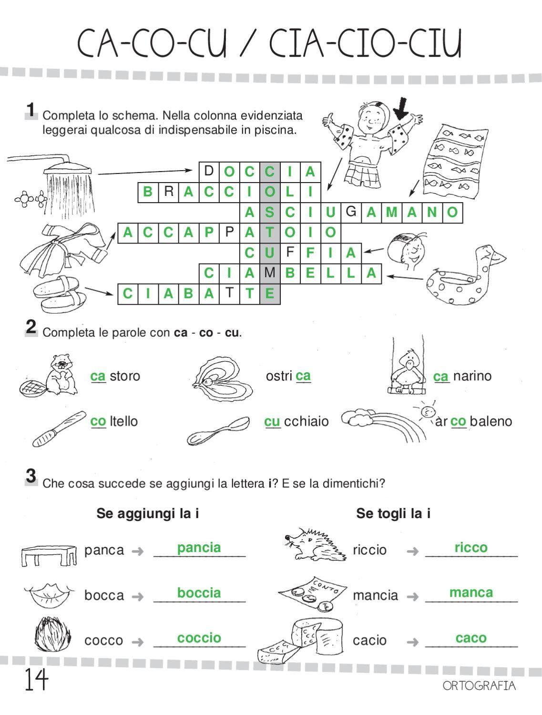 schede didattiche suoni difficili scuola primaria tc21