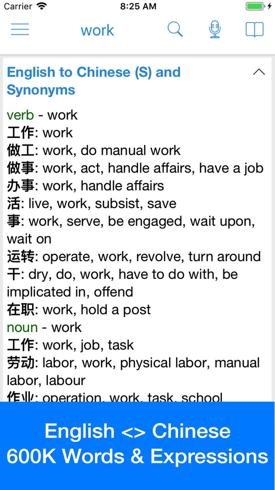 Chinese dictionary dict box referenceleioseducation