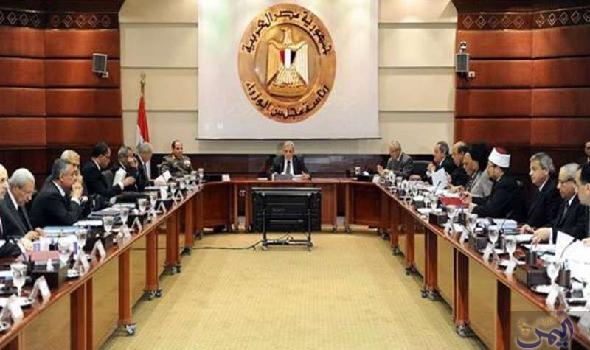 مصر تخطط لتفعيل منطقة التجارة الحرة في أفريقيا Home Decor Conference Room Decor