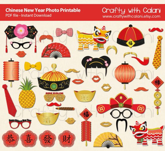 chinese new year photo booth prop chinese new year party printable lunar new year photo props prin