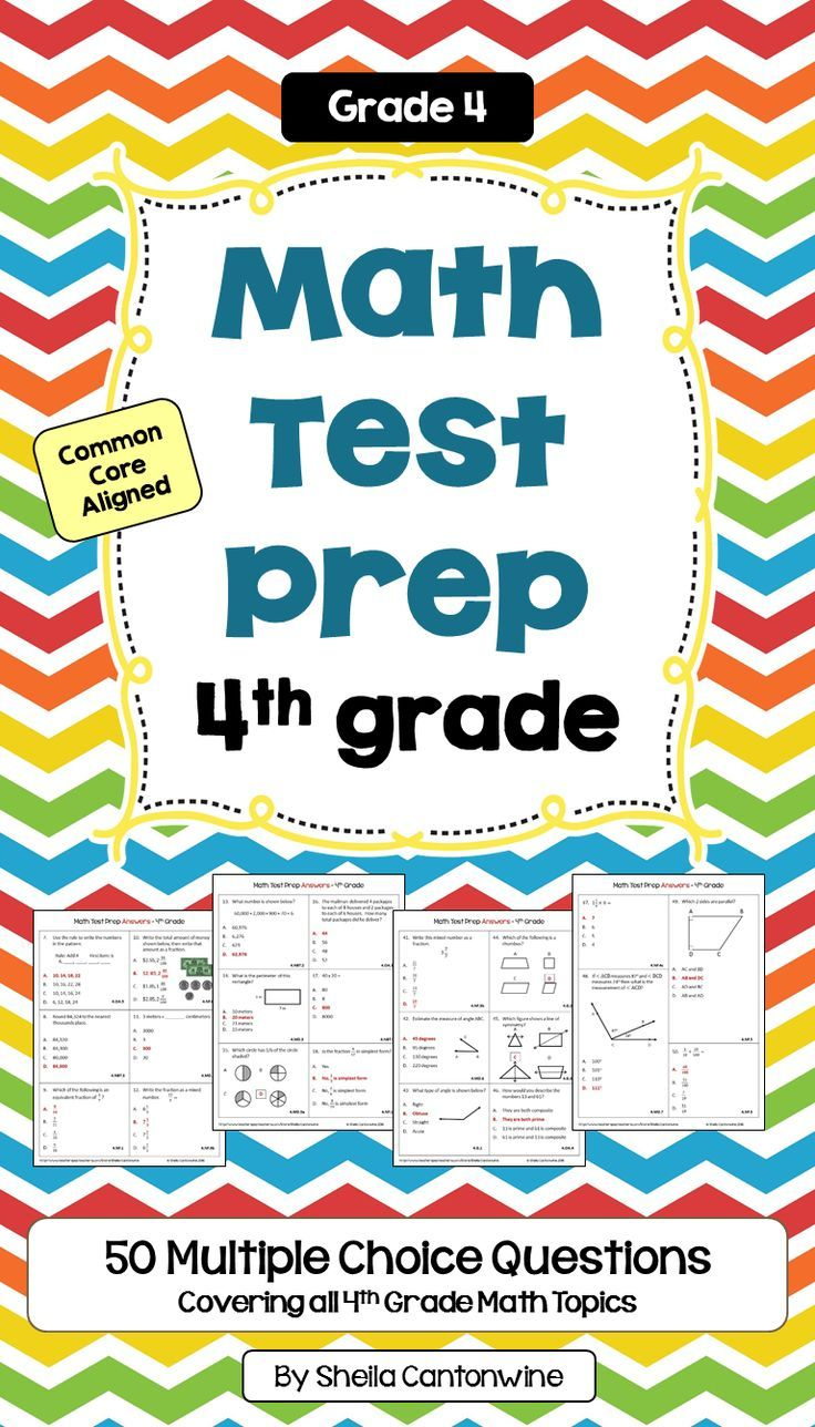 End of Year Math Review - 4th Grade Math Worksheets | Math test ...