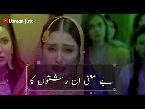 Ye Saza Hai Ya Chahat Hai Lyrics Sahir Ali Bagga Whatsapp Status Youtube Romantic Songs Video Romantic Songs Song Status