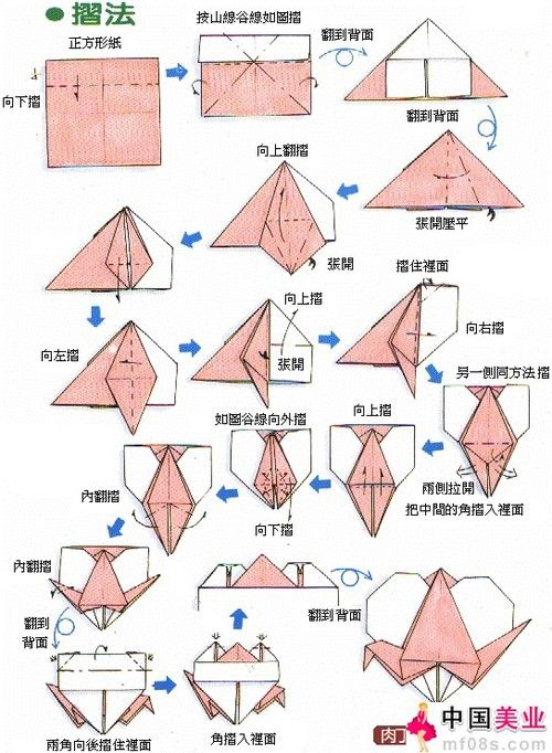 Origami Heart With Crane Folding Instructions