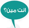 تعرف على تفاصيل شخصيتك أصحاب هذه الشخصية يتميزون بالوعي وادراك النفس الحساسة والتحفظ شخصية صادقة عاطفيا مبدعة Messenger Logo Company Logo Vimeo Logo